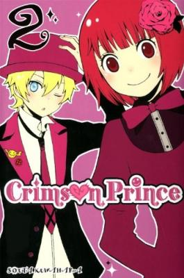 Crimson prince tome 2 163585