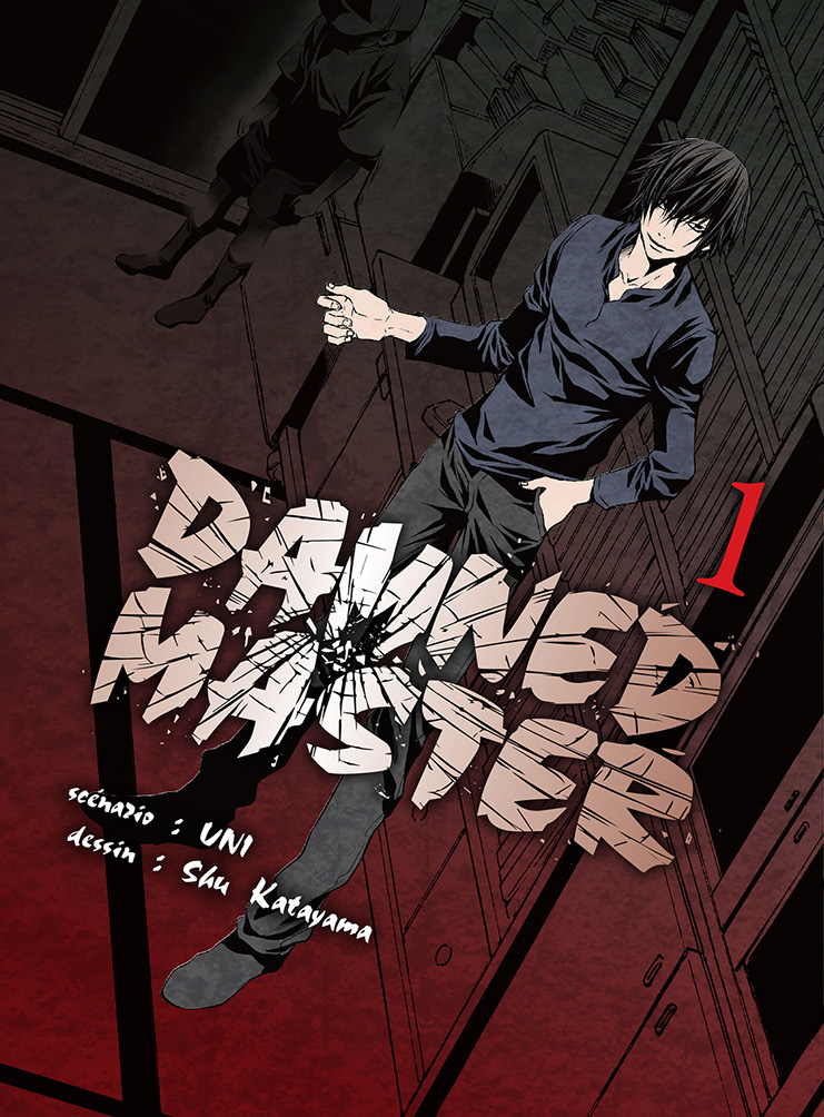 Damned master tome 1 835457