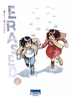 Erased tome 5 642288