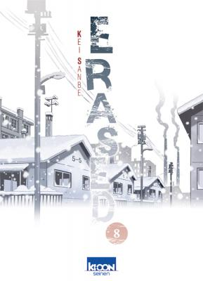Erased tome 8 865651