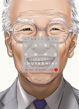 Last hero inuyashiki tome 1 650621