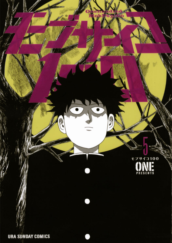 Mob psycho 100 tome 5 804089
