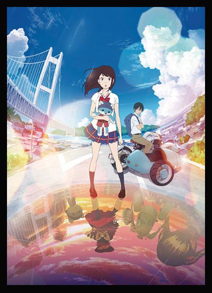 Napping princess large