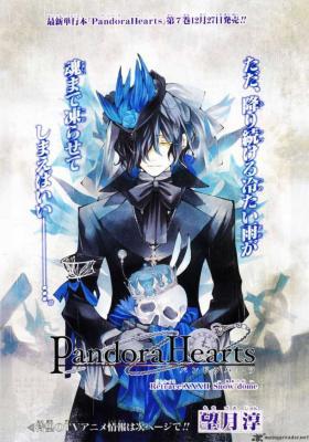 Pandora hearts 576048