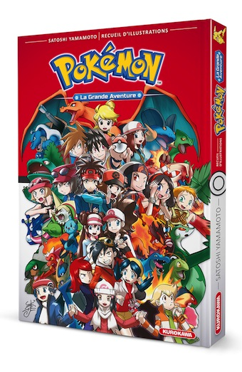 Pokemon the art of pocket monsters special artbook volume 1 simple 268014
