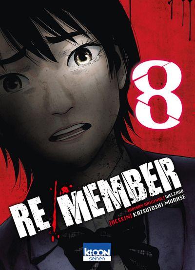 Re member 8 ki oon