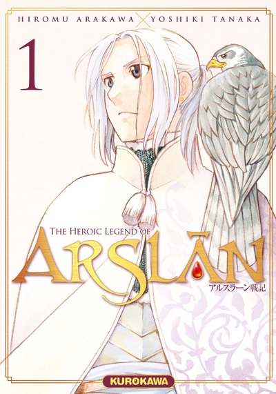 The heroic legend of arslan tome 1 606410
