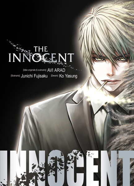 The innocent ki oon